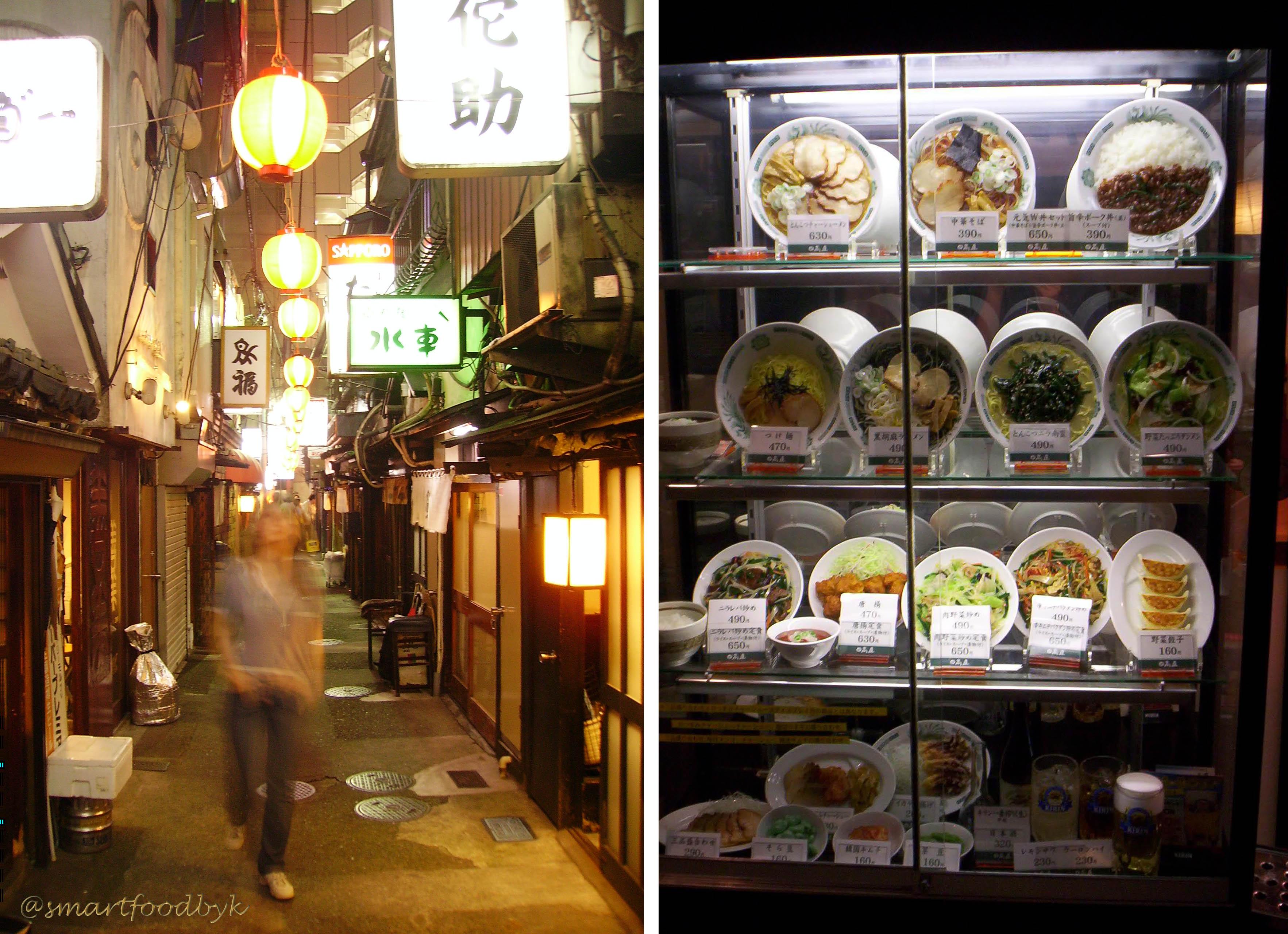 Tokyo old quarter & fast food shop window
